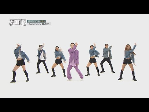 [Weekly Idol EP.382] Key's(キー) a new track 'Forever Yours' roller coaster dance