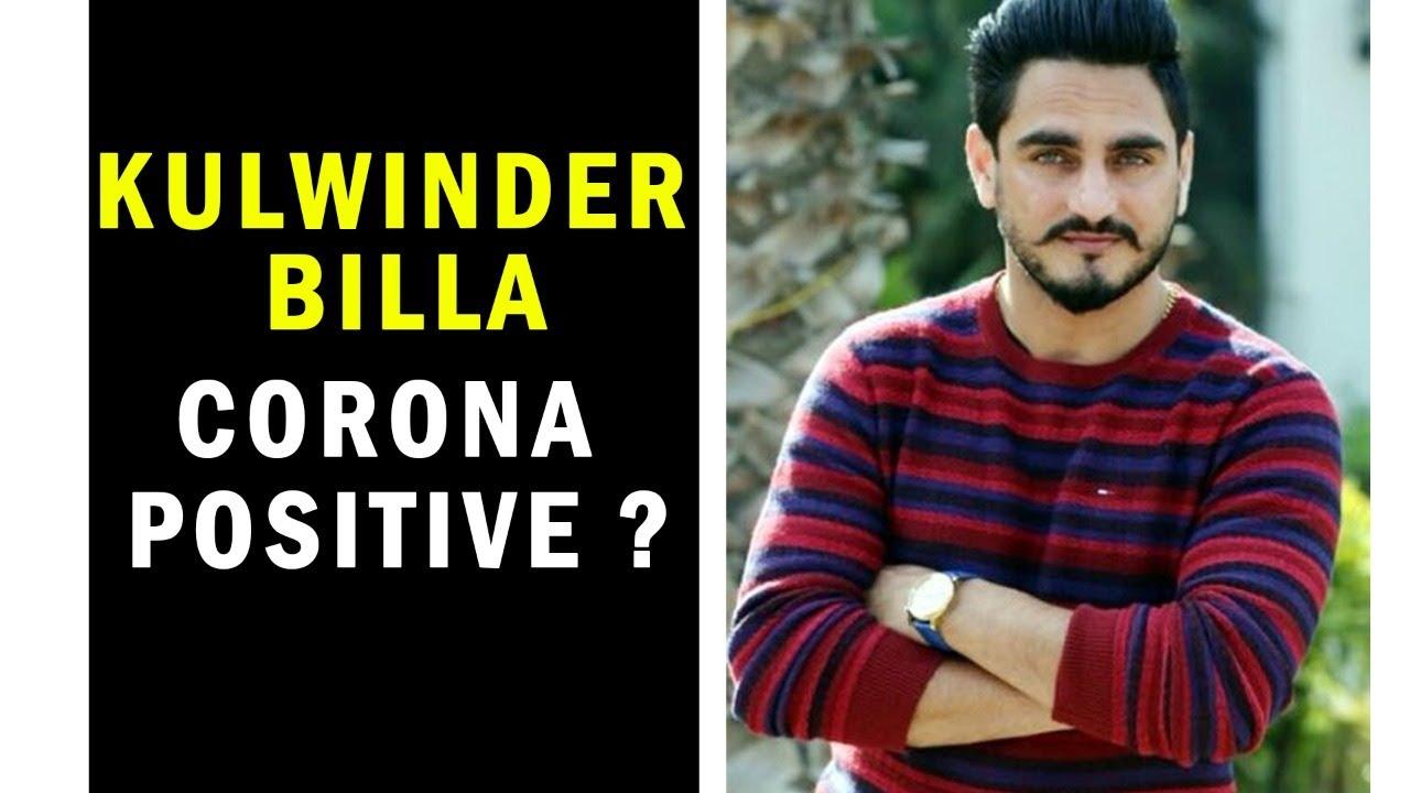KULWINDER BILLA CORONA POSITIVE ?   Oops Tv Video
