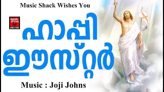 Easter Special Songs # Christian Devotional Songs Malayalam 2019 # Easter Sunday Songs
