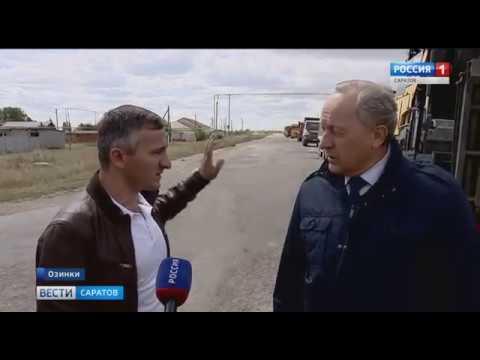 В Озинском районе идёт масштабный ремонт дорог