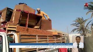 استمرار النزوح من حي المنظر جنوب الحديدة مع تواصل القصف الحوثي