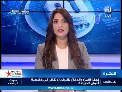 تطور الوضع في ولاية الكاف بعد القرار النهائي بغلق معمل الكابل