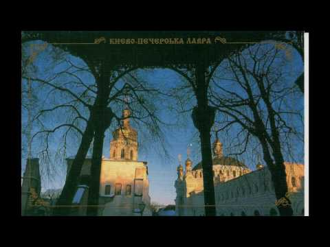 Radio Ukraine International 1998