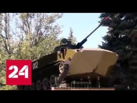 В центре Луганска взорван памятник десантникам - Россия 24