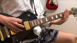 【BAND-MAID】 DICE Guitar cover