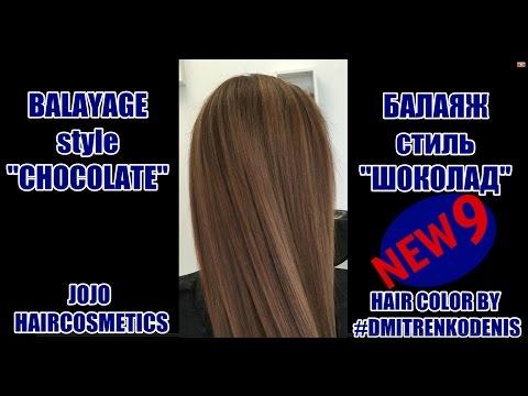 Хна и басма пропорции и цвет, фото, методы окрашивания волос