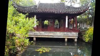 SUZHOU: Couple's Retret Garden (Ou Yuan) 16 11 17 ~RadLvR~