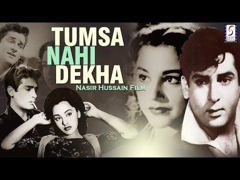 Tumsa Nahin Dekha l Hindi Full Classic Movie l Shammi Kapoor, Ameeta, Pran l 1957