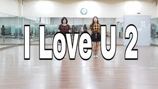 I Love U 2 Line Dance(Beginner)John Sandham& Krys M