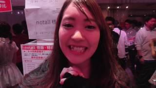 2017年4月17日 notall、tokyo candoll準決勝1位通過 渡邊ちこが決勝進出...