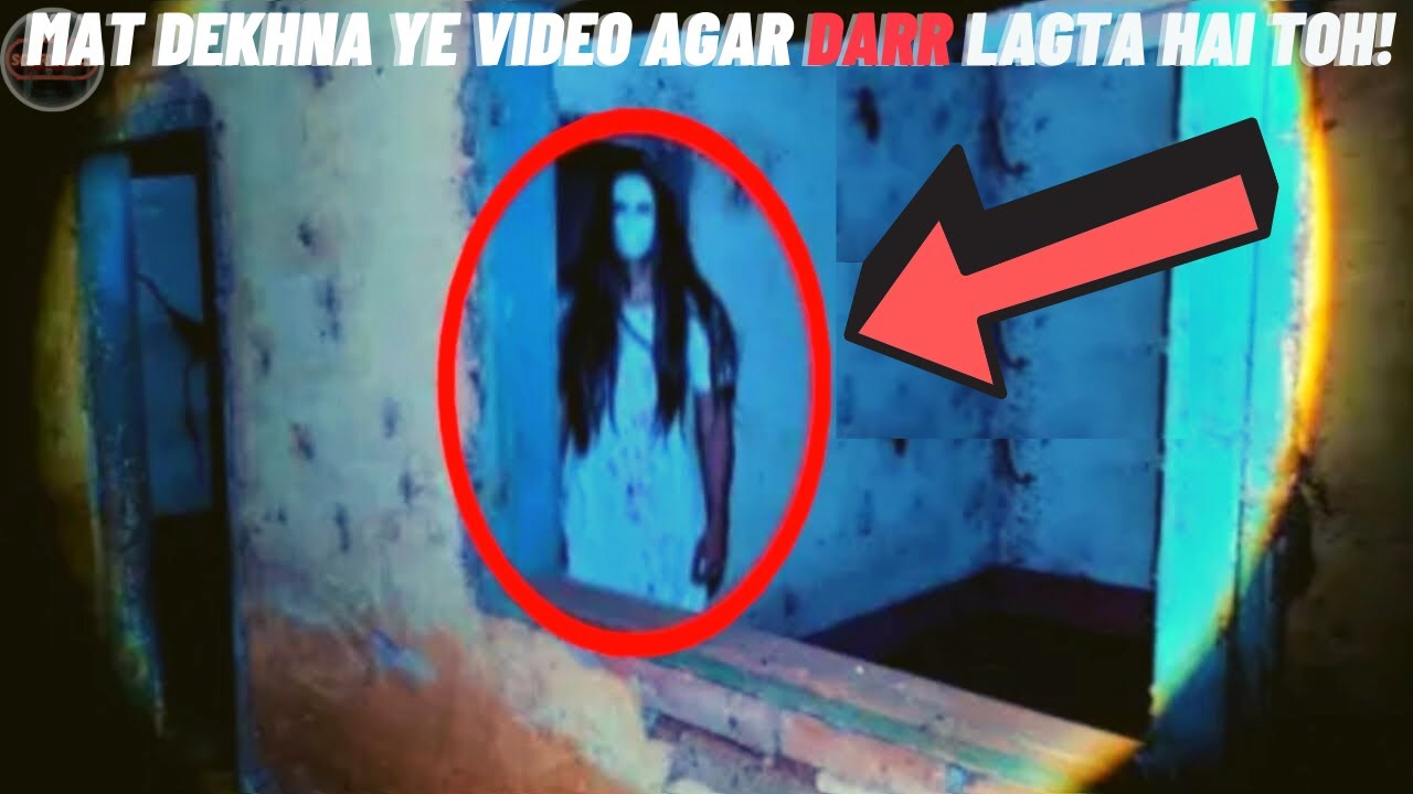 Top 6 Scary Real Ghosts Caught On Camera That Will Haunt Your Trip (Hindi)