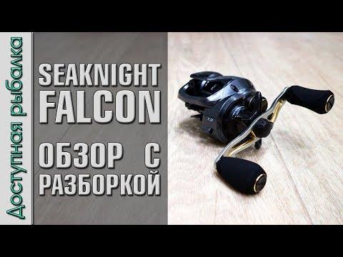 БЮДЖЕТНАЯ МУЛЬТИПЛИКАТОРНАЯ КАТУШКА SeaKnight Falcon с АлиЭкспресс  Обзор тест разборка