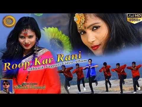 ROOP KAR RANI | रूप कर रानी | SINGER-MUNNA DHAMAL | NEW NAGPURI SONG 2019