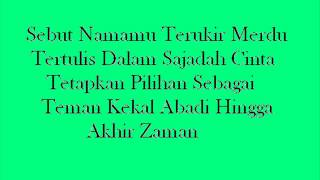 Istikharah cinta by. sigma with lyrics MP3