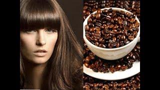 видео Маски для волос с кофе