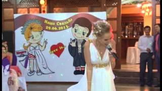 Свадьба Андрея и Маргариты