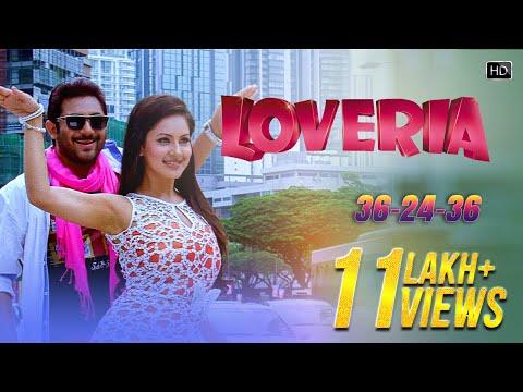 Download 36-24-36 | Loveria | Soham Chakraborty | Puja Banerjee | June Banerjee | Samidh Mukherjee