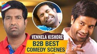 Vennela Kishore Back To Back Best Comedy Scenes | Thikka | Nandini Nursing Home | Telugu FilmNagar