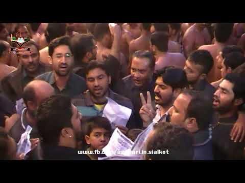 Dhiyan Najaf De Shah Diyan | Asghar Khan Party | 20 Safar 2017 Sialkot
