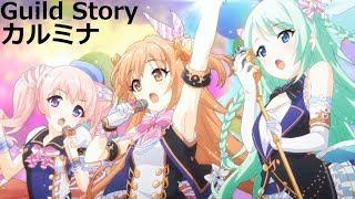 Character Story ※ノゾミ 桜井望(日笠陽子)https://youtu.be/nzhZlzyr...