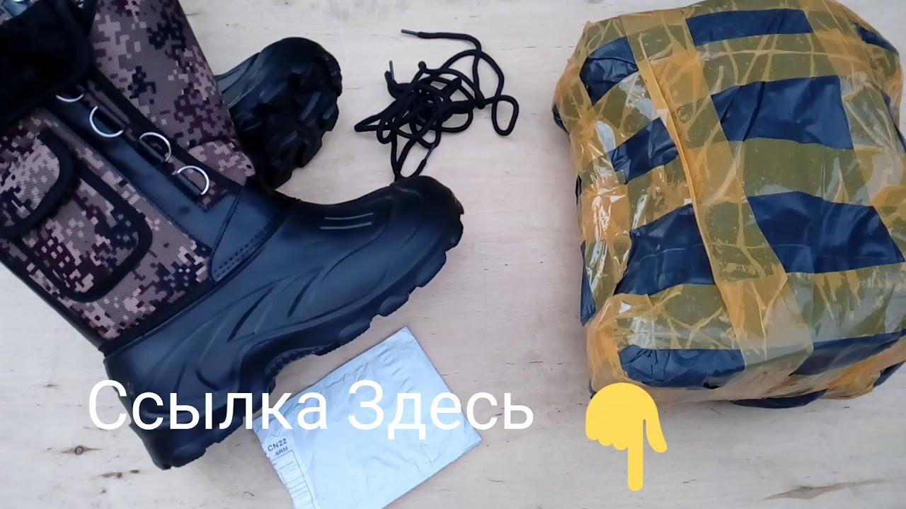 Купите выгодно мужскую обувь в нашем интернет-магазине с доставкой по спб и москве. У нас доступные цены и большой выбор. Сапоги.