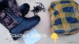 Мужские зимние сапоги  с AliExpress(распаковка, обзор) winter boots