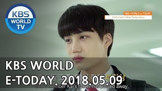 KBS WORLD e-TODAY [ENG/2018.05.09]