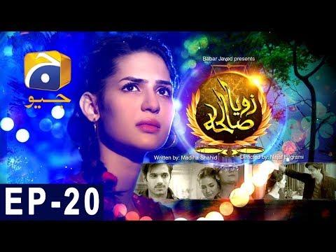 Zoya Sawleha - Episode 20 - Har Pal Geo
