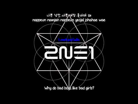 2NE1 - Good To You (착한 여자) [English subs + Romanization + Hangul] 720p
