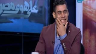 خالد صلاح يفاجئ والدة محمد إيهاب بتلبية طلبها على الهواء .. شاهد