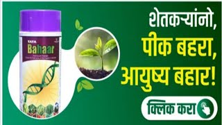 Agro star : kisan Helping and farmers Agriculture App. screenshot 1