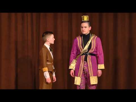 2018 - Louis - The King and I - A Puzzlement