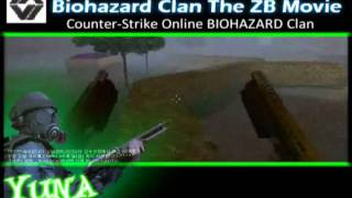 CSO BIOHAZARD Clan Movie (2009)