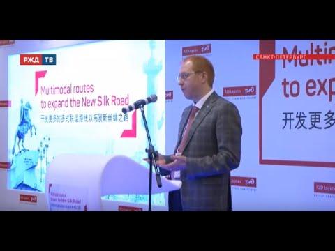 Презентация нового транзитного маршрута в Европу через порт Бронка для наших китайских партнеров