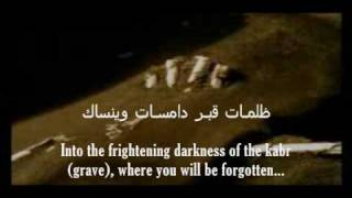 Inspiring Arabic nasheed on repentance + English subtitles