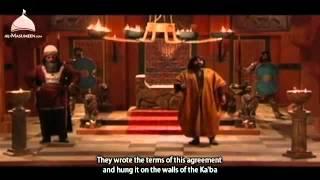 אוואיס אל קרני – Uwasial Qarani