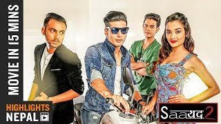 SAAYAD 2 | Movie In 15 Minutes | Ft. Sushil Shrestha, Sharon Shrestha