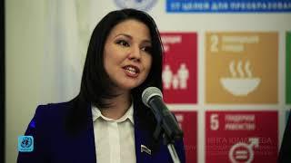 8 марта в ООН в Москве