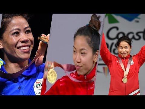 Manipuri girls shine at Gold Coast Commonwealth Games 2018: Manipur News in Manipuri