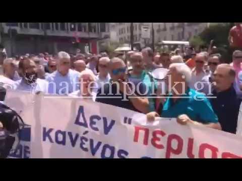 Αποδοκιμασίες για τον Γ. Πατούλη στην πορεία των εργαζομένων στους ΟΤΑ
