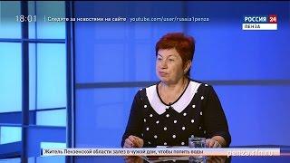 Россия 24. Пенза: нужно ли делать прививку от гриппа