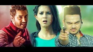 Mandakini (මන්දාකිනි) | Romesh Sugathapala | Remix By Dj EvO Sl |