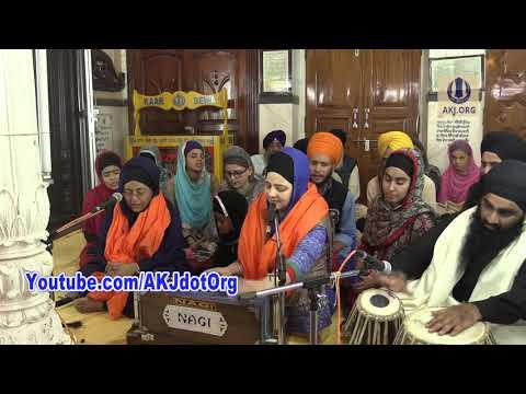 027 PatnaSahib 24Nov2017 Friday Evening Akhand Keertan Bibi Ranjeet Kaur Jee Ludhiana