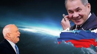 Не надо тявкать на Россию!
