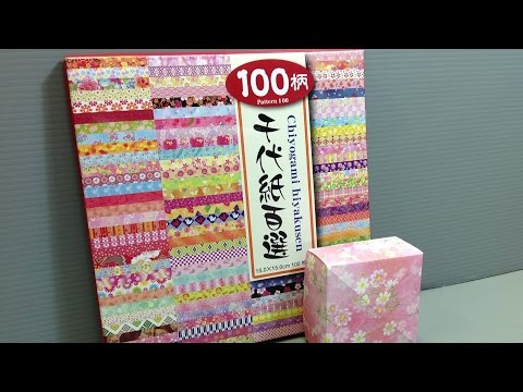 Toyo 100 Chiyogami Patterns Origami Paper Unboxing!