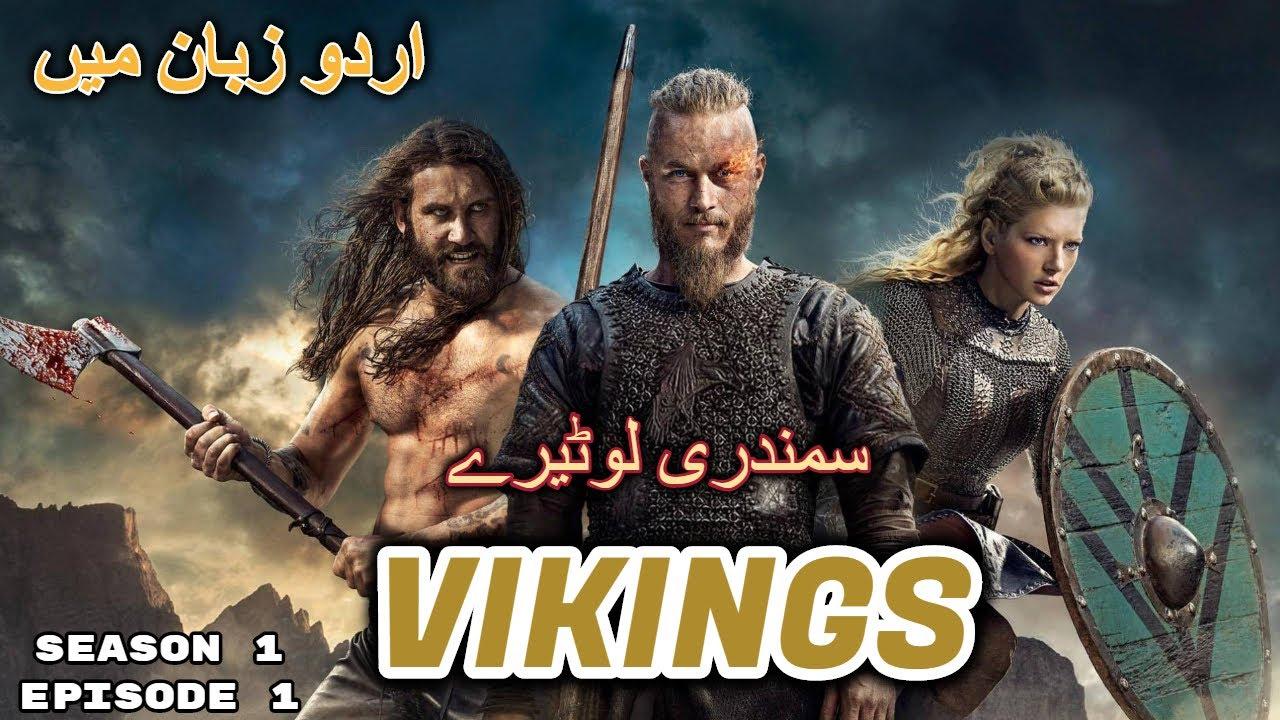 Download vikings season 1 in urdu/hindi episode 1 part 1