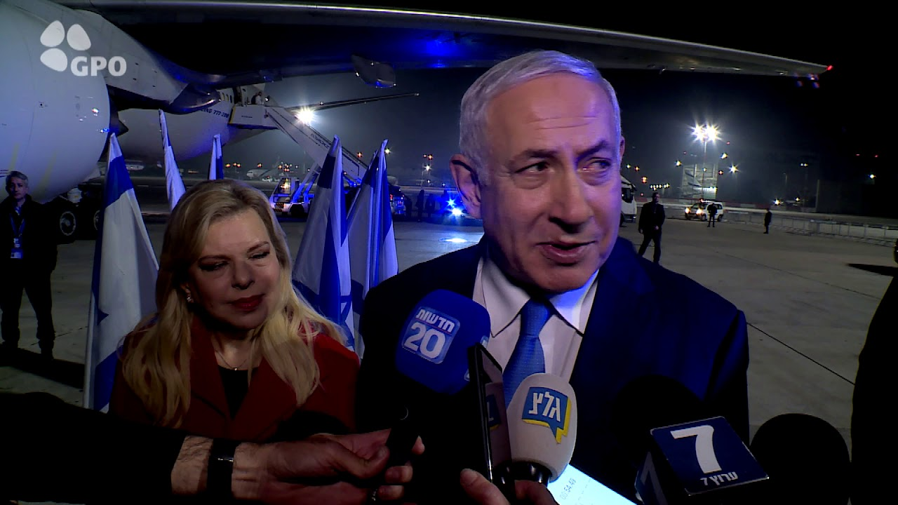 PM Netanyahu's Remarks upon Leaving for Washington