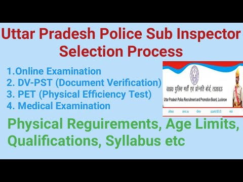 UP Police SI selection process and exam syllabus latest 2018-2019