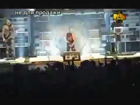 Rammstein - Stein Um Stein (Live Russia 2004)
