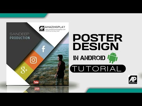 POSTER GRAPHICS ON ANDROID TUTORIAL | banner designing  by AMAZINGPLAY